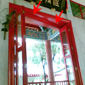If you visit it you will see that all the doors at the main shrine are slanted to tap into prosperous chi. Could this be why this temple is doing so well? & fengshuicleansing - Why Tilt Doors?